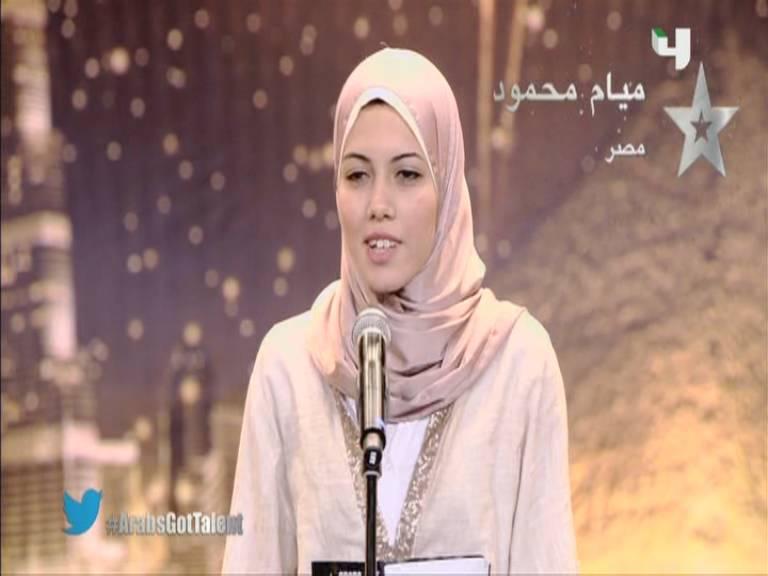 صور ميام محمود مغنية راب أرب قوت تالنت 12-10-2013 , 2013 Arabs Got Talent
