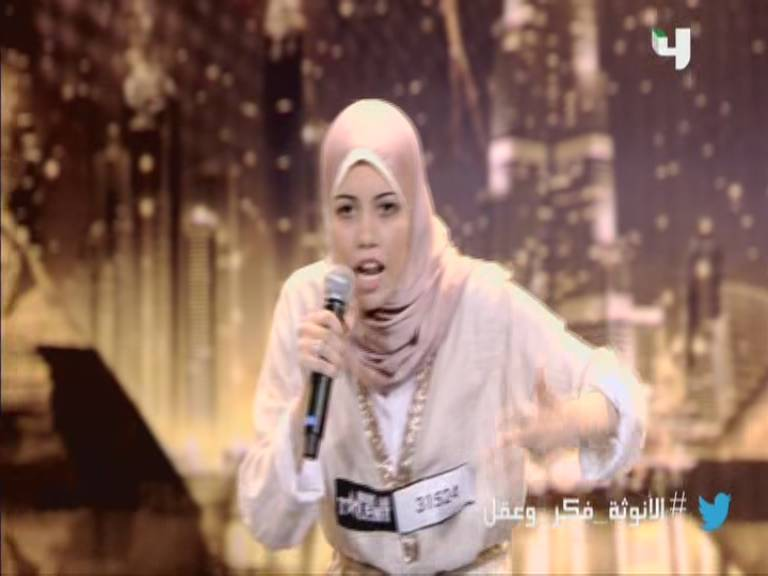 ��� ���� ����� ����� ��� ��� ��� ����� 12-10-2013 , 2013 Arabs Got Talent