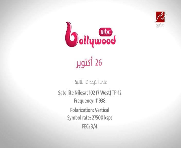 قناة mbc بوليوود 26-10-2013