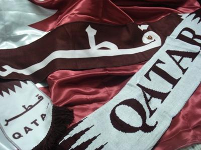 صور علم قطر 2018 , خلفيات علم قطر متحركة 2018 , Qatar flag
