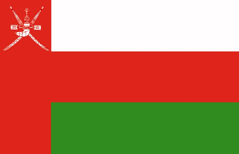 ������ ��� ���� ���� ���� � ����� flag of Oman