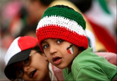 لكل كويتي صور علم الكويت لهذا العام