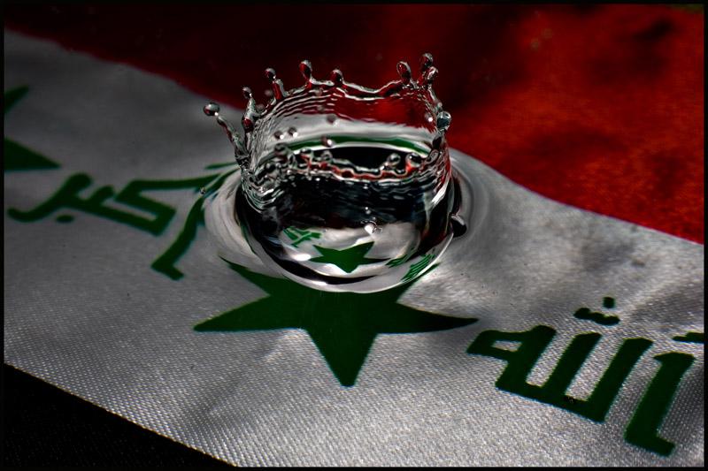 ��� ��� ������ , ������ ��� ������ ������ , Iraqi flag