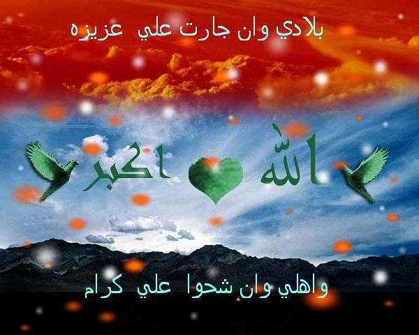 صور علم العراق , خلفيات علم العراق متحركة , Iraqi flag