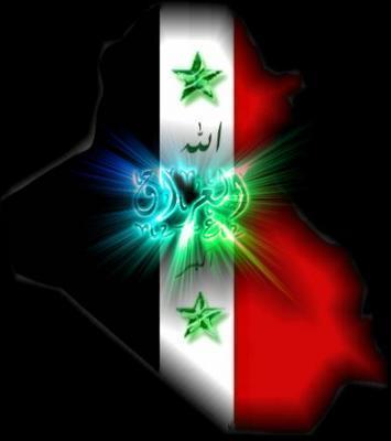 صور علم العراق خلفيات علم العراق متحركة Iraqi Flag الإبداع