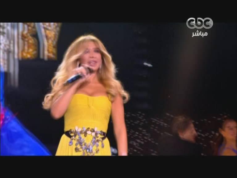 صور نوال الزغبي في اغنية غازلني ستار اكاديمي 9 اليوم الخميس 17-10-2013