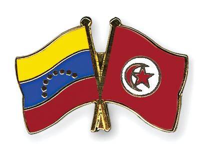 أهداف مباراة تونس و فنزويلا في كاس العالم للناشئين تحت 17 اليوم الجمعة 18-10-2013
