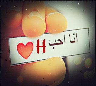 ��� h , ������ ��� H , ��� ��� ��� ���������� �����