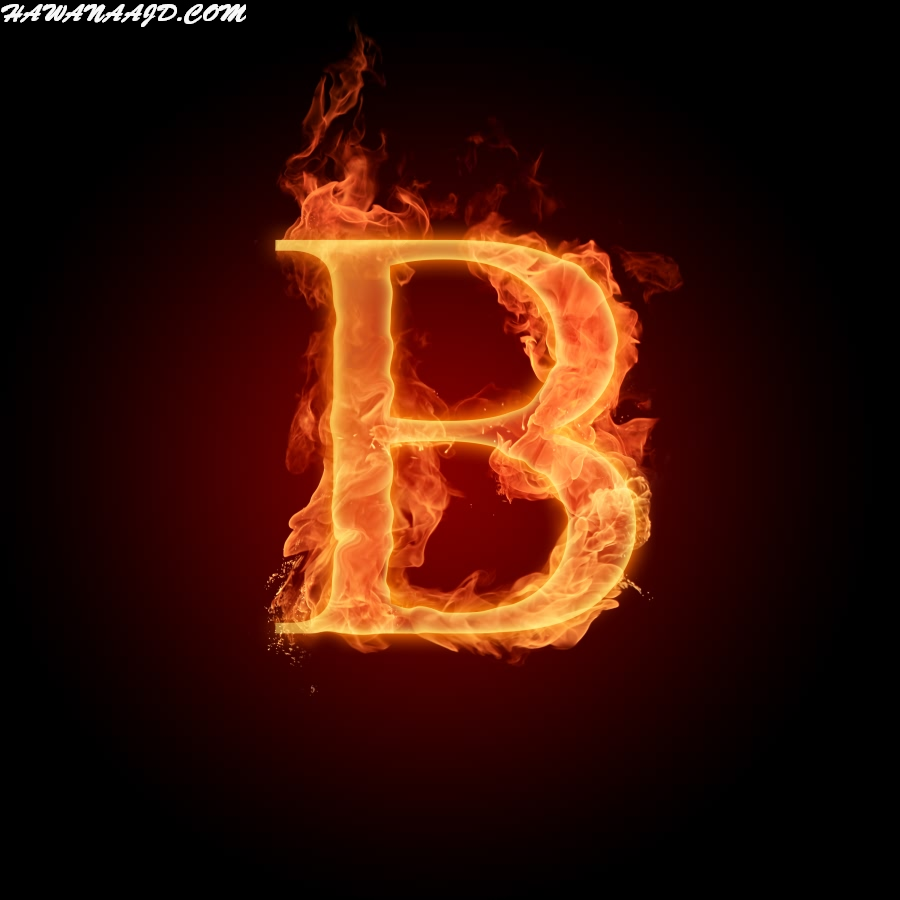 صور حرف b , خلفيات حرف b رومانسية , صور حرف ب بالانجليزي
