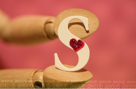 صور حرف S , خلفيات حرف s رومانسية , رمزيات مزخرفة حرف اس بالانجليزي
