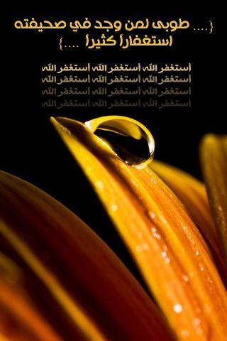 خلفيات شهر رمضان للجوال النوكيا 2014