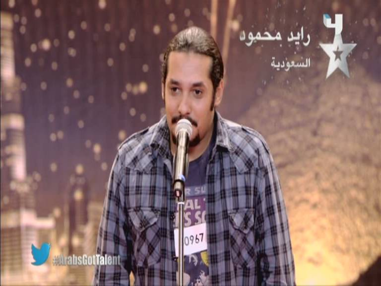 يوتيوب اداء رائد محمود السعودية - أرب قوت تالنت - Arabs Got Talent السبت 19-10-2013