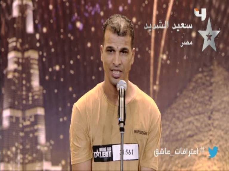 يوتيوب اداء سعيد الشديد - أرب قوت تالنت - Arabs Got Talent السبت 19-10-2013