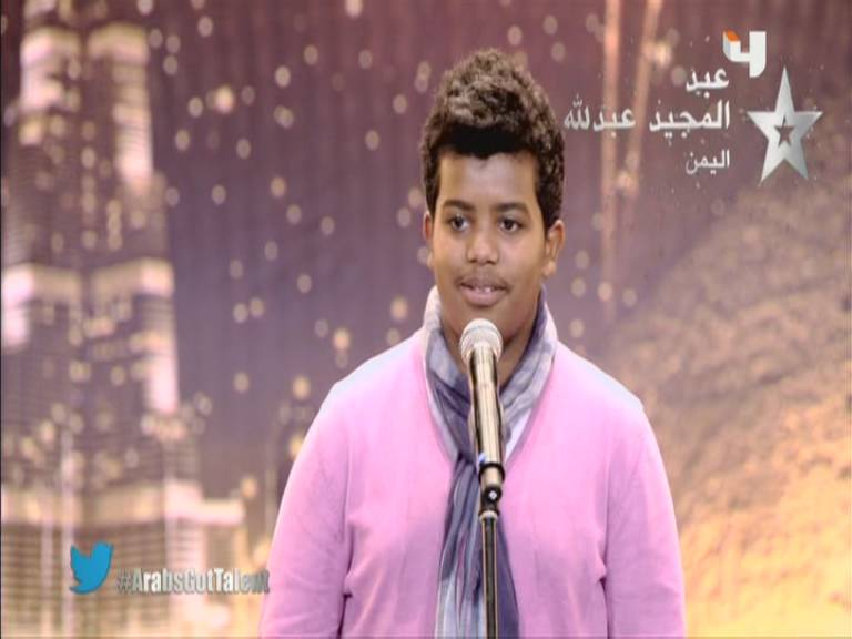 يوتيوب اداء عبد المجيد عبدالله - اليمن - أرب قوت تالنت - Arabs Got Talent السبت 19-10-2013