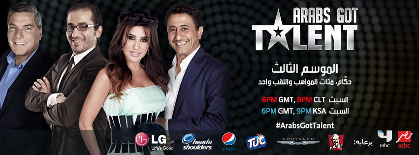 ������ ���� ������� �� 48 ��������� ��� ������� �������� �� Arabs Got Talent ������ ������
