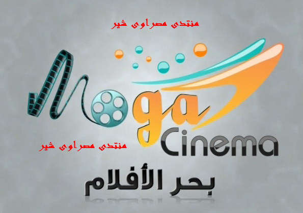 تردد قناة موجة سينما MOGA CINEMA على النايل سات