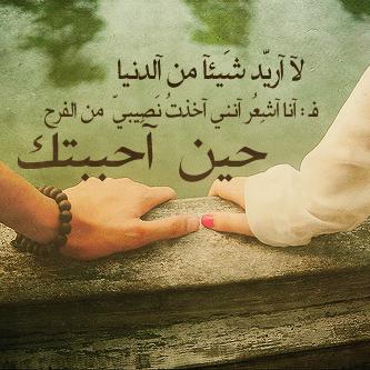 صور Facebook مكتوب عليها كلام عشق وغرام 2014