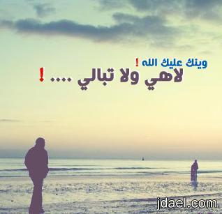اجمل الصور للواتس اب حب سفر شوق وحنين القلب 2017