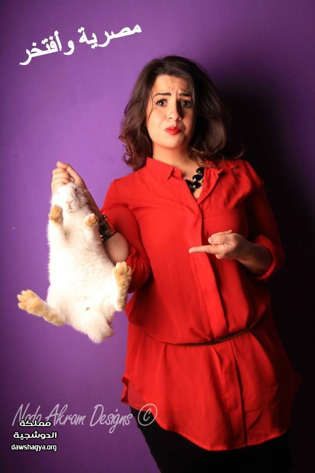 اجدد صور لفنانة المصرية انجى وجدان 2014 ، صور انجى وجدان بعد فقد وزنها 2014