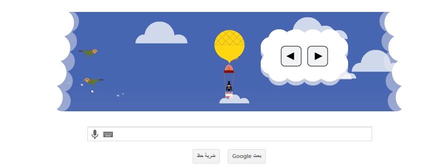 جوجل google يحتفل ب أندري جاك غارنوران، أول قفزة بالمظلة 2013