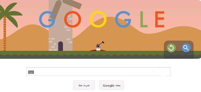 ���� google ����� � ����� ��� �������� ��� ���� ������� 2013