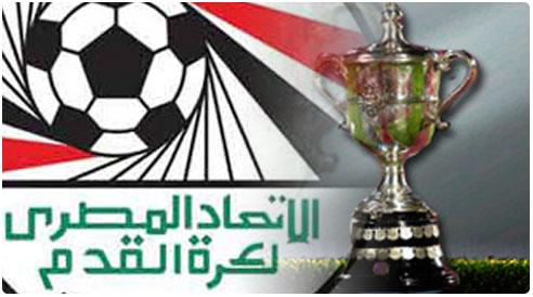 مشاهدة مباراة الزمالك وطنطا بث مباشر 22-10-2013 اونلاين كأس مصر 2013