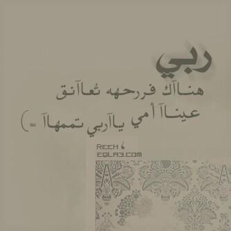 خلفيات واتس اب اسلامية كتابيه صور خلفيات اسلامية مكتوبه جميله ورائعه للواتس اب
