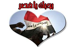 صور كلمة مصر 2014 , صور مكتوب عليها مصر مع العلم 2014