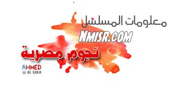 ��� ����� ���� ����� 2013 , ������� �� ������� ������ Fatih Harbiye