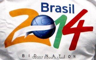 ��� ���� ��� ������ 2014 �� �������� , ��� Logo ������� ��� ������ �� �������� 2014
