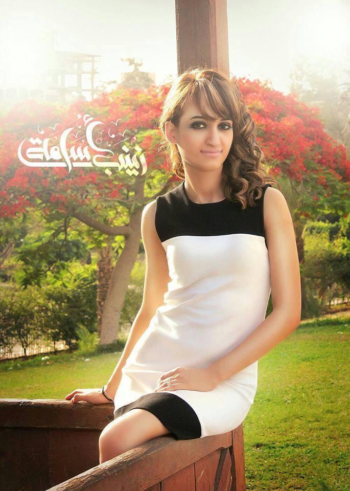 صور زينب اسامة 2014 , Star Academy 9 - Zinab Oussama photos