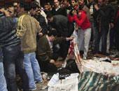 اخبار مصر الليوم الجمعة 25-10-2013 , اخر الاحداث العاجلة 25 اكتوبر 2013