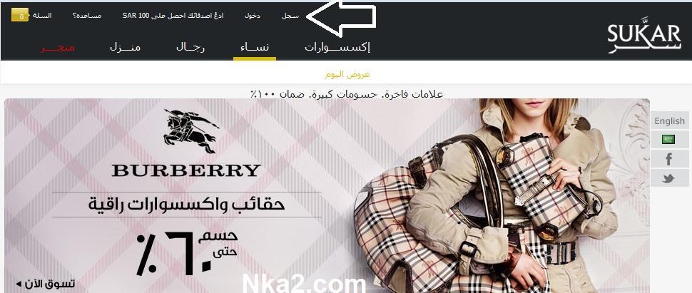 ������ ��� ������� ������� �� ���� ��� ��� ��� 2014 sukar.com