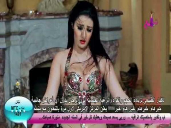 الراقصة صافيناز , أنا برقص بكل حاجة ونفسى فى عريس مصرى