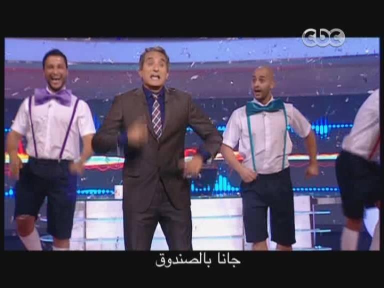 اغنية بعد الثورة جالنا رئيس باسم يوسف - حلقة يوم الجمعة 25-10-2013 مع الكلمات