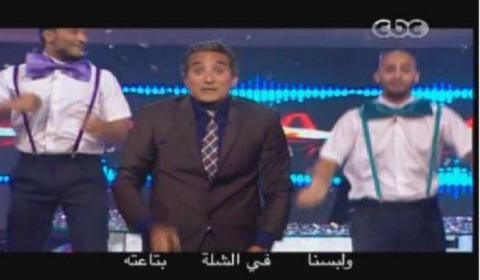 كلمات اغنية بعد الثورة جالنا رئيس - باسم يوسف - برنامج البرنامج 2013 كاملة