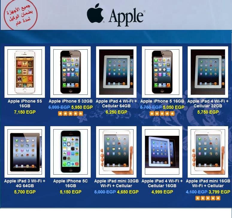 ����� ���� ����� ����� ������ ���� ������ �� ��� 2013 , ��� ipad , iphone �� ��� 2013