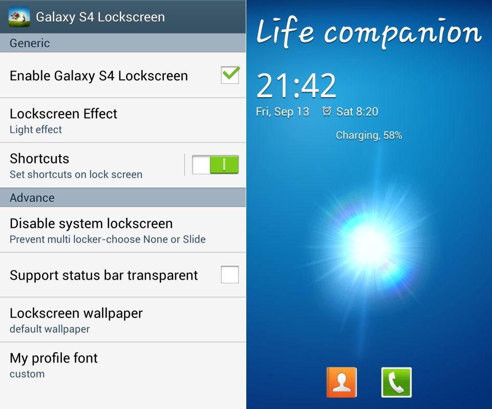 إطلاق تطبيق قفل الشاشة لهاتف Galaxy S4 على متجر جوجل بلاي 2014