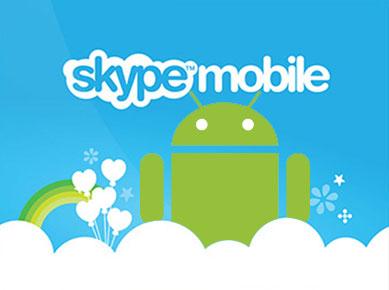 برنامج سكاي بي عربي Skype الاصدار الاخير مجانا 2018 , سكايب للاندرويد مجانا 2018 - skype android
