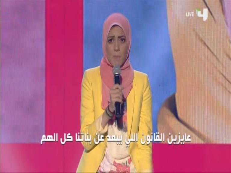 يوتيوب اداء ميام محمود - غناء راب - أرب قوت تالنت - Arabs Got Talent نصف النهائي اليوم 26-10-2013