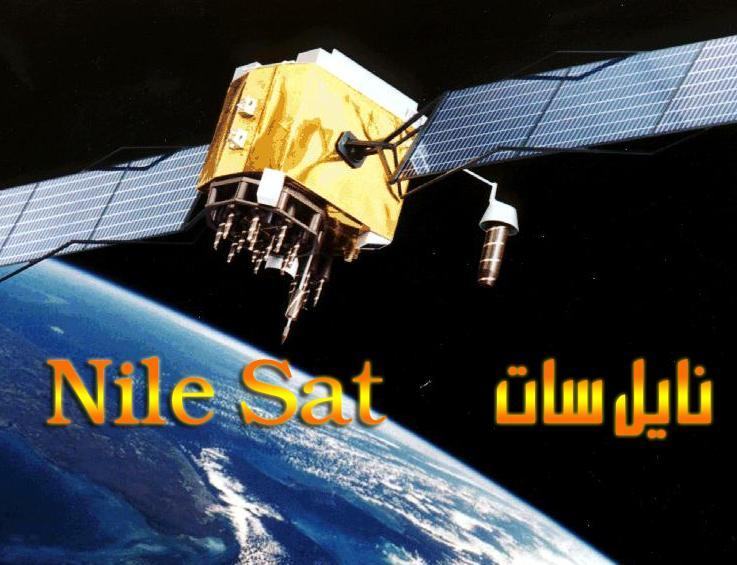 Nilesat frequencies for the month of November 2013