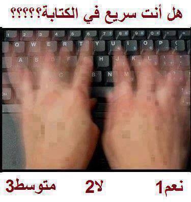 صور فيس بوك , بوستات فيسبوك انت محافظه ايه , Photos Facebook