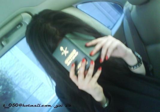 صور بنات السعودية , صور بنات سعودية حلوات ,Saudi Girls