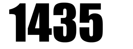 ��� ���� ����� ������ ������� 1435