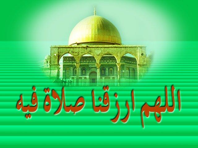 مجموعة كبيرة من الصور الدينية, خلفيات دينية hd , حلفيات اسلامية بجوده عالية