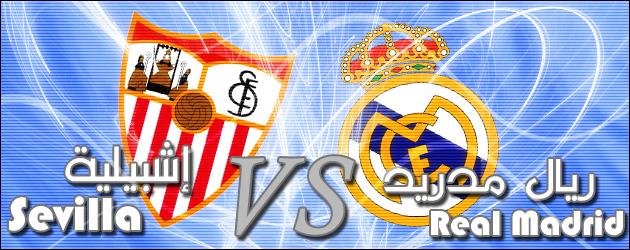 مشاهدة مباراة ريال مدريد و اشبيلية في الدوري الاسباني اليوم الاربعاء 30/10/2013 مجانا بدون تقطيع