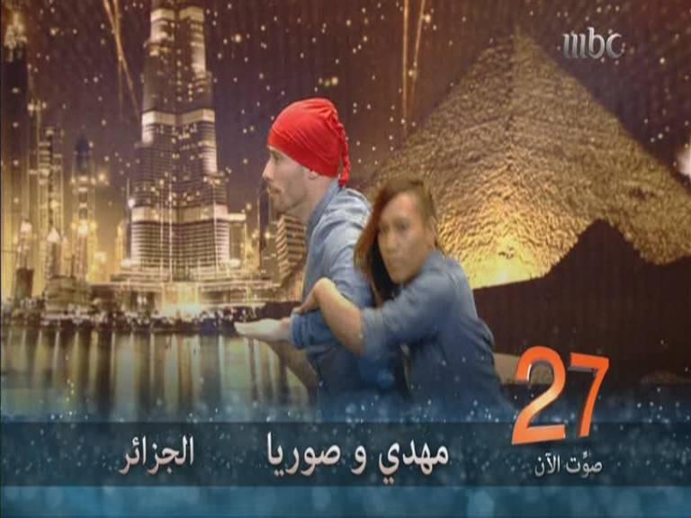 يوتيوب أداء مهدي وصوريا - 3 Arabs Got Talent العروض المباشرة السبت 2-11-2013