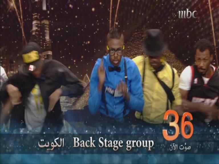 يوتيوب اداء فرقة الكويتية Back Stage group - أرب قوت تالنت العروض المباشرة السبت 2-11-2013