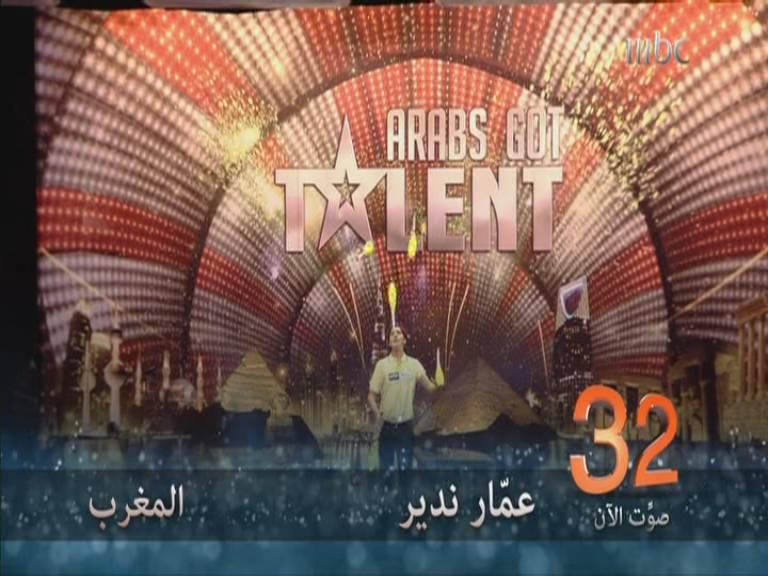 يوتيوب أداء عمار ندير - المغرب - Arabs Got Talent العروض المباشرة السبت 2-11-2013