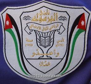 أهداف مباراة اليرموك و الرمثا في كاس الاردن اليوم الخميس 31-10-2013